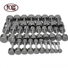 Chrome Dumbbell 1kg G7-22